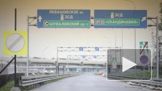Петербургский ЗСД протестирует платную систему 29 марта