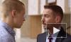 """""""Молодежка"""" 4 сезон: 39 серия выходит в эфир, Рита не рассказывает Бакину о реебнке"""