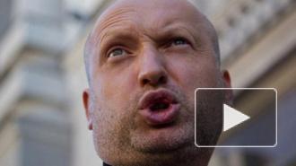 Новости Новороссии: Турчинов попал под обстрел, силовики начали отступление - будет ли это концом войны