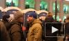 Новый год 2014 в Петербурге: испуганные мигранты и фейс-контроль на Дворцовой