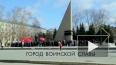 Архангельск - город воинской славы