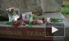 «Наша боль не утихла!» На Троицкой площади вспоминали Анну Политковскую