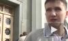 Савченко ночью прилетала в Донбасс, чтобы подразнить ополченцев
