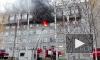 Появилось страшное видео пожара в многоэтажной больнице в Перми