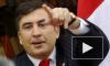 Саакашвили проиграл выборы и уходит в оппозицию