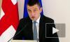 Грузия отменит введенный из-за коронавируса режим ЧП