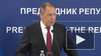 Лавров прокомментировал отказ Сербии присоединиться к антироссийским санкциям