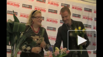 Вячеслав Малафеев стал флористом. Супруга не против