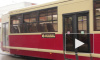 Петербургским безбилетникам читали стихи в заблудившемся трамвае