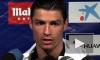 СМИ: Роналду не будет продлевать контракт с Реалом