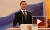 Медведев возглавит комиссию по развитию Дальнего Востока