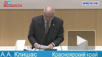 Совфед одобрил законы о верховенстве конституции над международными актами