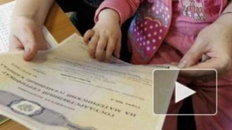 Ольга Голодец отстояла материнский капитал. Как молодым мамам воспользоваться программой до 2017 года