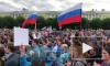 Митинг против нарушений на выборах закончился без происшествий