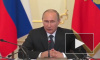 Песков опроверг возможность объединения России и Белоруссии в новое государство