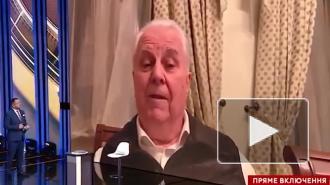 """Кравчук объяснил слова о готовности стрелять """"по людям с флагами России"""""""