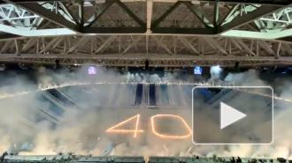 """Пустую """"Газпром Арену"""" отдали фанатам в честь 40-летия движения"""