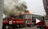 Пожар Новочеркасской поликлиники попал на видео