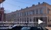 Видео: в Выборгском районе разработан план противодействия коронавирусу