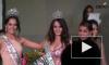 В Мексике военные застрелили юную королеву красоты