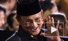 В 83 года умер бывший президент Индонезии Бухаруддин Юсуф Хабиби