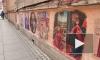 Дуэль кисточек: коммунальщики против создателя уличных фресок