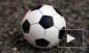 Первый тайм матча Монако - Зенит в Петербурге закончился со счетом 0:0