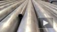 Украинский завод назвал безысходностью закупки алюминия ...