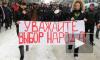 Аннулирование результатов выборов в Южной Осетии может привести к гражданской войне