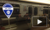 На фиолетовой ветке метро Петербурга запустили один из самых быстрых Wi-Fi в мире