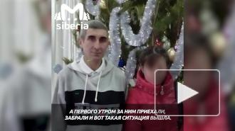В Новосибирской области полицейский пытал задержанного шокером