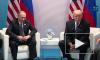 Путин разговаривал по телефону с Трампом