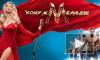Что посмотреть на ТВ: Константин Меладзе выбирает мальчиков в новом шоу  на канале НТВ