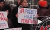 Работодатели перестали платить зарплату петербуржцам: трудягам должны уже 255 млн рублей
