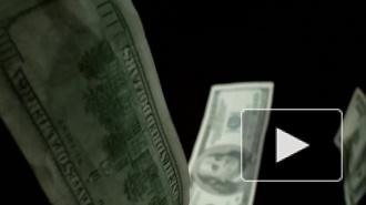 Курс доллара на Мосбирже превысил 79 рублей