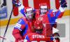 Полуфиналы Чемпионата Мира по хоккею: Россия-Финляндия, Словакия-Чехия