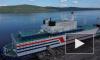 Первая в мире плавучая АЭС начала выдачу электроэнергии в сеть Чукотки