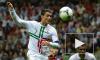 Португалия победила Чехию и вышла в полуфинал Евро-2012