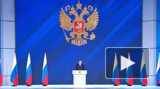 Путин предложил создать в нацпроектах раздел о поддержке молодежи