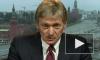 """Кремль подтвердил саммит """"нормандской четверки"""" 9 декабря"""