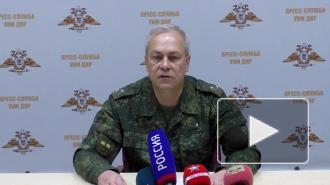 В ДНР заявили о гибели двух человек из-за обстрелов со стороны силовиков