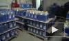"""В Подмосковье полицейские накрыли крупный цех по производству опасной """"незамерзайки"""""""