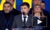 МИД РФ прокомментировал претензии Киева в суде ООН