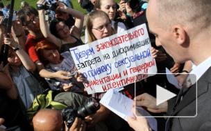 Петербургских геев выгнали из Полюстровского парка ...