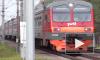 Стало известно, почему поезда Москва – Санкт-Петербург идут с опозданием