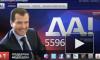 """Президент Медведев """"твитнул"""" о создании сайта в его поддержку"""