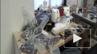 На Дегтярной улице накрыли подпольную швейную фабрику с продукцией на 4 миллиона