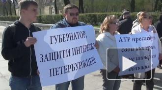 Митинг обманутых дольщиков. 150 семей выброшены на улицу