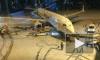 Специалисты авиакомпании попытались нарисовать на снегу самолет, но у них получился фаллос