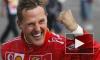 СМИ: Шумахер идет на поправку, его выводят из комы
